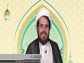 Session 5: The Dangers of not following a Marja\' Taqleed   Farsi sub English