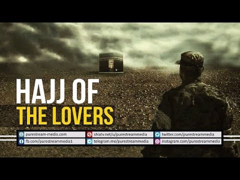 HAJJ of the LOVERS   Islamic Nasheed   Farsi sub English