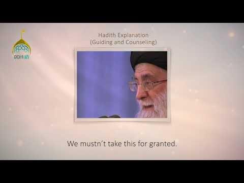 [23] Hadith Explanation by Imam Khamenei | Guiding and Counseling | Farsi sub English