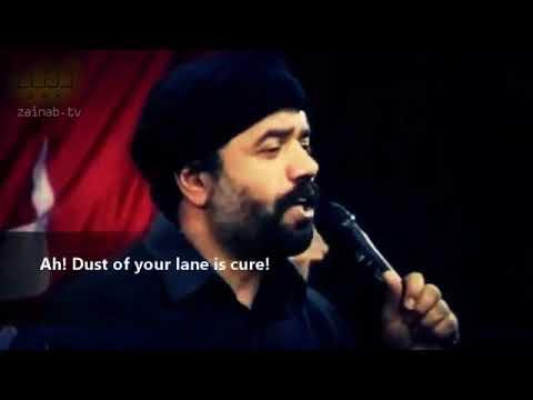 I am Lover of You - Mahmoud Karimi (Farsi sub English)