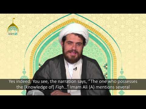 Session 6: Major Qualities of a Marja-e-Taqleed   Farsi sub English