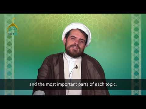 Session 1: Wilayat-e-Faqih   Introduction   Farsi sub English