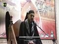 سید الشہداءؑ کا عزادار کون ہوتا ہے؟   Urdu