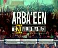 ARBA\'EEN: The 20 Million Man March   English