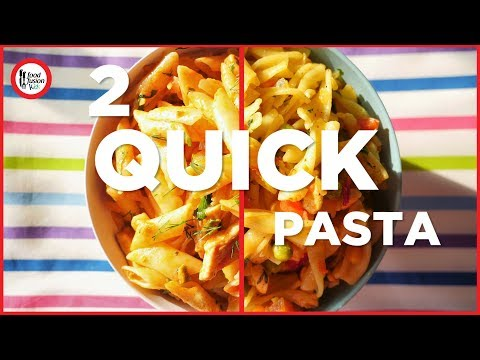 [Quick Recipes] 2 Quick Chicken Pastas for Kids - English and Urdu