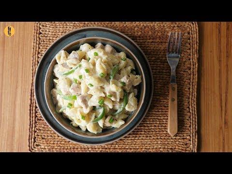 [Quick Recipes] Pasta in White Sauce - English and Urdu