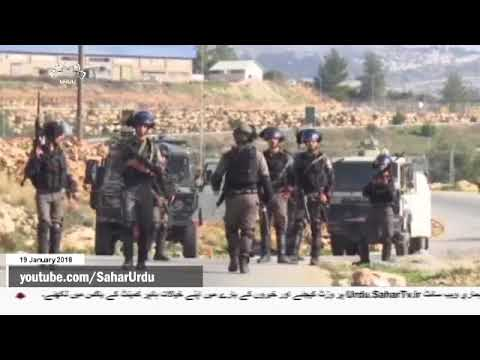[19Jan2018] ٹرمپ کے شیطانی فیصلے کے خلاف فلسطینی علاقوں میں یوم غضب- Urdu