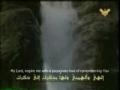 MUNAJAAT E SHABAANIY - Part 3  Arabic with English Sub