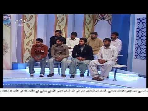 [08 Feb 2018] سیرت ، شہید مطہری کی نگاه میں - فکر مطہر - Urdu