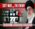 SOFT WAR by the Enemy   Imam Sayyid Ali Khamenei   Farsi sub English