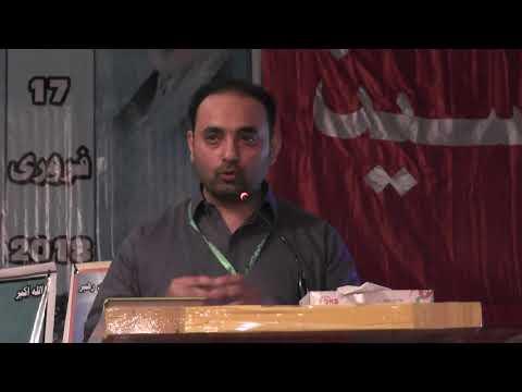 [47th Rahiyan Karballa o Ashiqan Mehdi Convention by ASO] Future of IT Dr Rehan Ali Shah - Sindhi