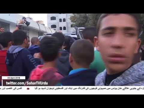 [09APR2018] غزہ میں ایک اور فلسطینی شہید  - Urdu