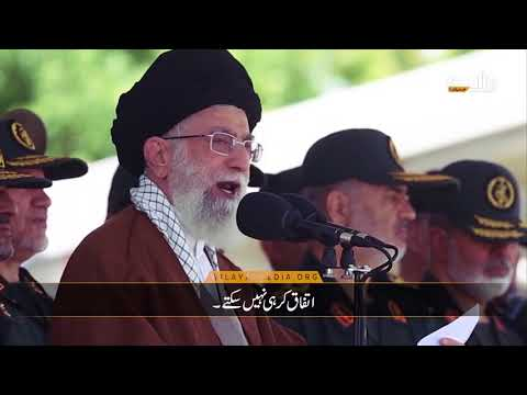 جدید جہالت   Farsi sub Urdu