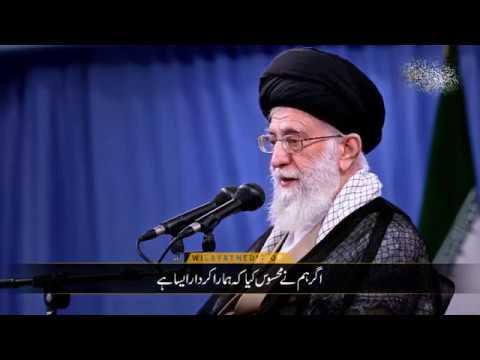 دُشمن کو غضبناک ہونا چاہئیے   Farsi sub Urdu