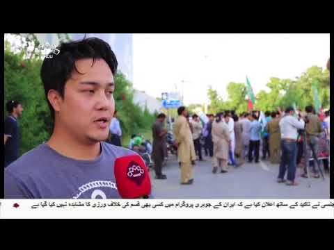[01APR2018] ہزارہ شیعہ مسلمانوں کی نسل کشی کے خلاف اسلام آباد میں احتج?