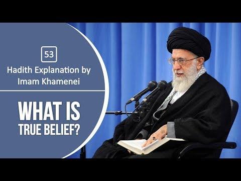 [53] Hadith Explanation by Imam Khamenei | What is True Belief? | Farsi sub English