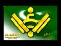[1] Syed Abbas Mosavi - Documentary - Urdu