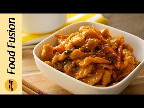 [Quick Recipes] Kindo supreme chicken - English Urdu