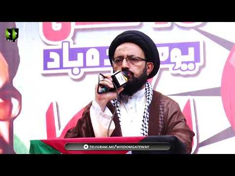 [Youme Murdabad America] Speech: H.I Sadiq Raza Taqvi   16 May 2018 - Karachi - Urdu