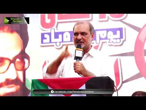 [Youme Murdabad America] Speech: Janab Hafiz Naeem   16 May 2018 - Karachi - Urdu