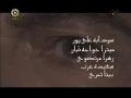 Movie - Prophet Yousef - Episode 19 - Persian sub English