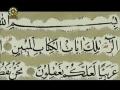 Movie - Prophet Yousef - Episode 11 - Persian sub English