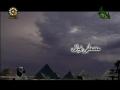 Movie - Prophet Yousef - Episode 03 - Persian sub English