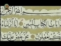 (Must Watch Serial) Movie - Prophet Yousef - Episode 01 - Persian sub English