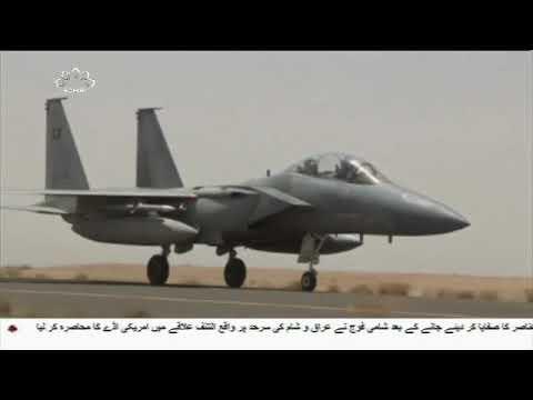 [22Jun2018]سعودی حکومت کو برطانوی ہتھیاروں کی فروخت کی مذمت- Urdu