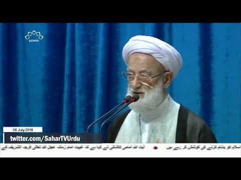 [06Jul2018] شیعہ سنی اختلافات صیہونی ایجنڈہ ہے، خطیب جمعہ تہران - Urdu