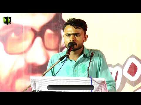[Mohsin-e-Millat Conference]  Tarana: Br. Shakoor Dawaish   04 Aug 2018 - Urdu