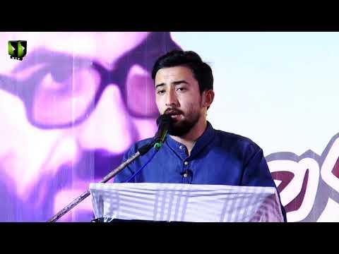 [Mohsin-e-Millat Conference]  Tarana: Br. Ahmed Nasri   04 Aug 2018 - Urdu