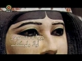 Movie - Prophet Yousef - Episode 26 (FIXED) - Persian sub English