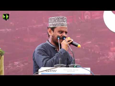 [Youm-e-Hussain as] Janab Nasir Azizi | Karachi University | Muharram 1440 - Urdu
