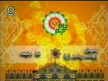 Movie - Prophet Yousef - Episode 28 - Persian sub English