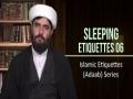 Sleeping Etiquettes 6   Islamic Etiquettes (Adaab) Series   Farsi Sub English