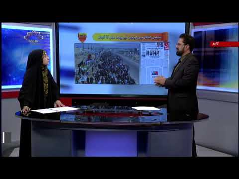 [28Oct2018] سیاسی اسلام میں اربعین کے پیدل سفر کا کردار -Urdu