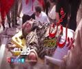 بزدل دشمن   Farsi sub Urdu