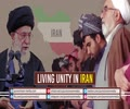 Living Unity in Iran   Leader of the Muslim Ummah   Farsi Sub English