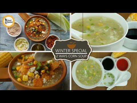 [Quick Recipe] Chicken Corn Soup 2 ways winter special _ -  English Urdu