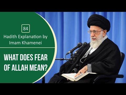 [84] Hadith Explanation by Imam Khamenei | What does Fear of Allah mean? | Farsi Sub English