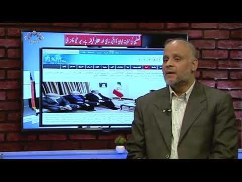 [04Jan2019] فلسطین کی حمایت ایران کا الٰہی فریضہ ،- Urdu