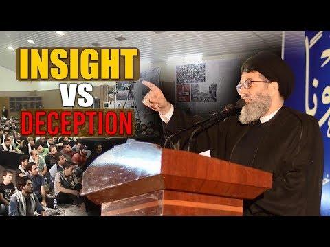Insight VS Deception   Sayyid Hashim al-Haidari   Arabic Sub English