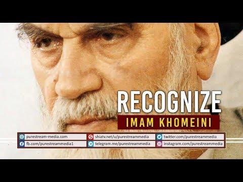 Recognize Imam Khomeini   Ayt. Misbah Yazdi   Farsi Sub English