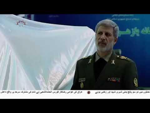 [03Feb2019] ایران کی میزائلی توانائی سے صیہونی حکومت وحشت زدہ  ہے- Urdu