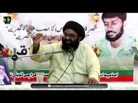 [Lecture 3] FAMILY COUNSELING   H.I Kazim Abbas - Urdu