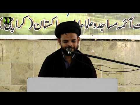 [Seminar] Seerat-e-Syeda Fatima Zehra (sa) Or Ulmaa Ka Kirdaar | Moulana Ali Anwar - Urdu