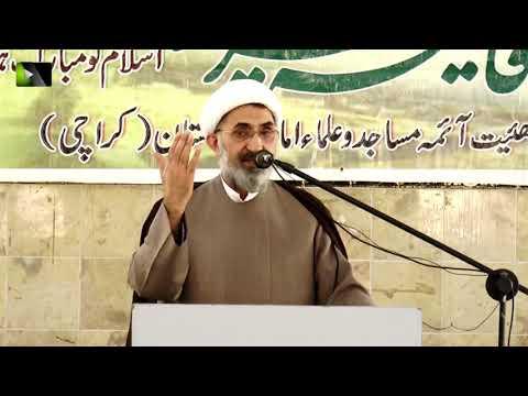 [Seminar] Seerat-e-Syeda Fatima Zehra (sa) Or Ulmaa Ka Kirdaar   H.I Muhammad Saeed Najfi - Farsi