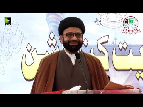 [Speech] H.I Ali Raza Naqvi | Noor-e-Wilayat Convention 2019 | Imamia Organization Pakistan - Urdu