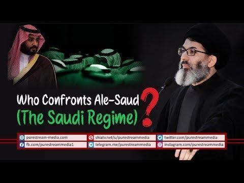Who Confronts Ale-Saud (The Saudi Regime)?   Sayyid Hashim al-Haidari   Arabic Sub English